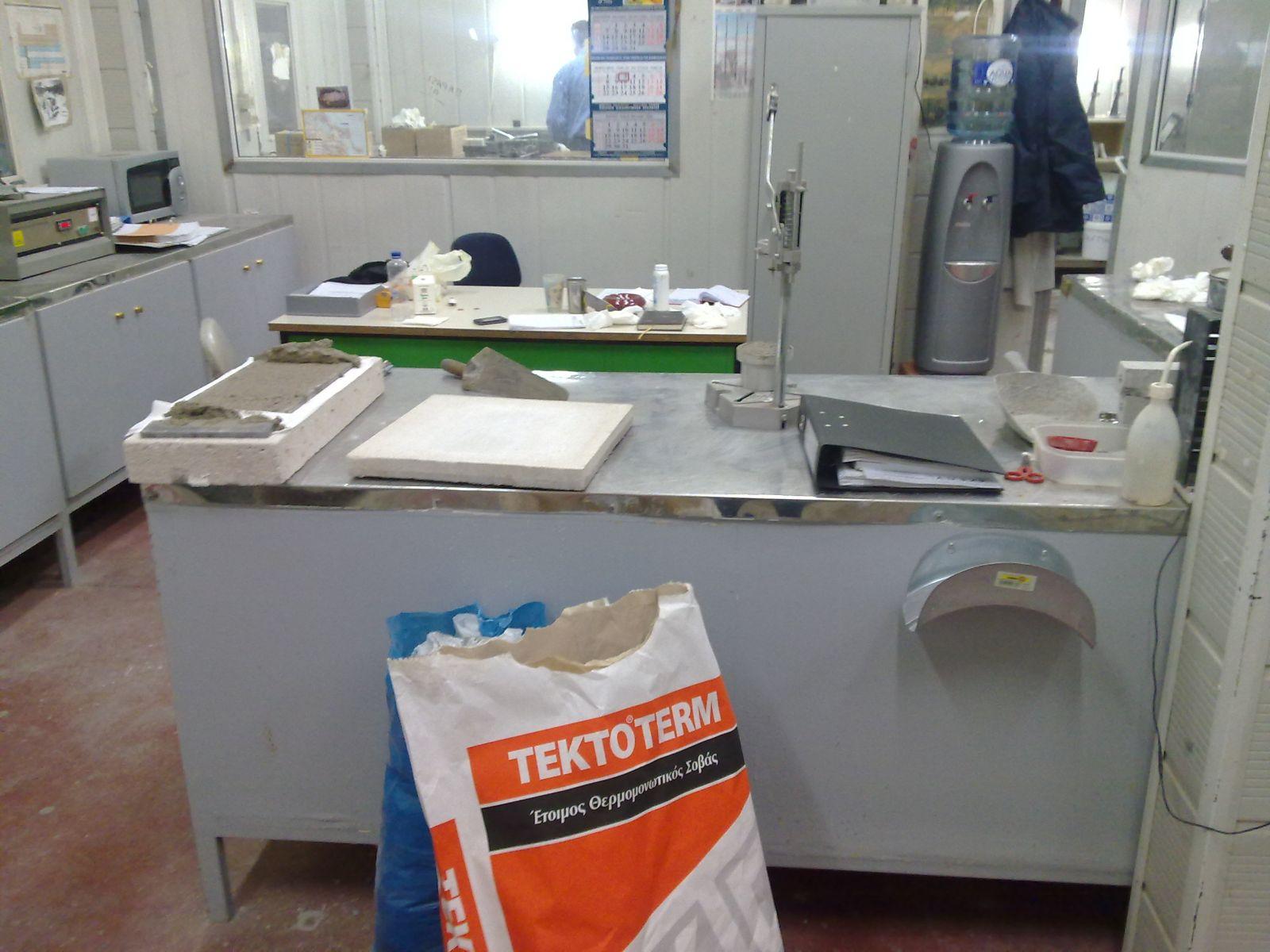 Tekto S.A. Hellas - Πιστοποιήσεις