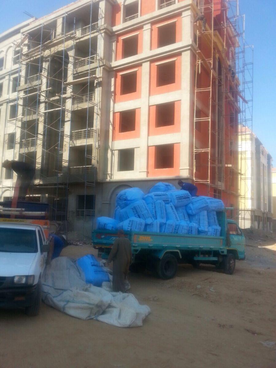 Θερμομόνωση δώματος στο Κάιρο-Αίγυπτος με το Politerm Blu επιφάνειας 21.000sqm