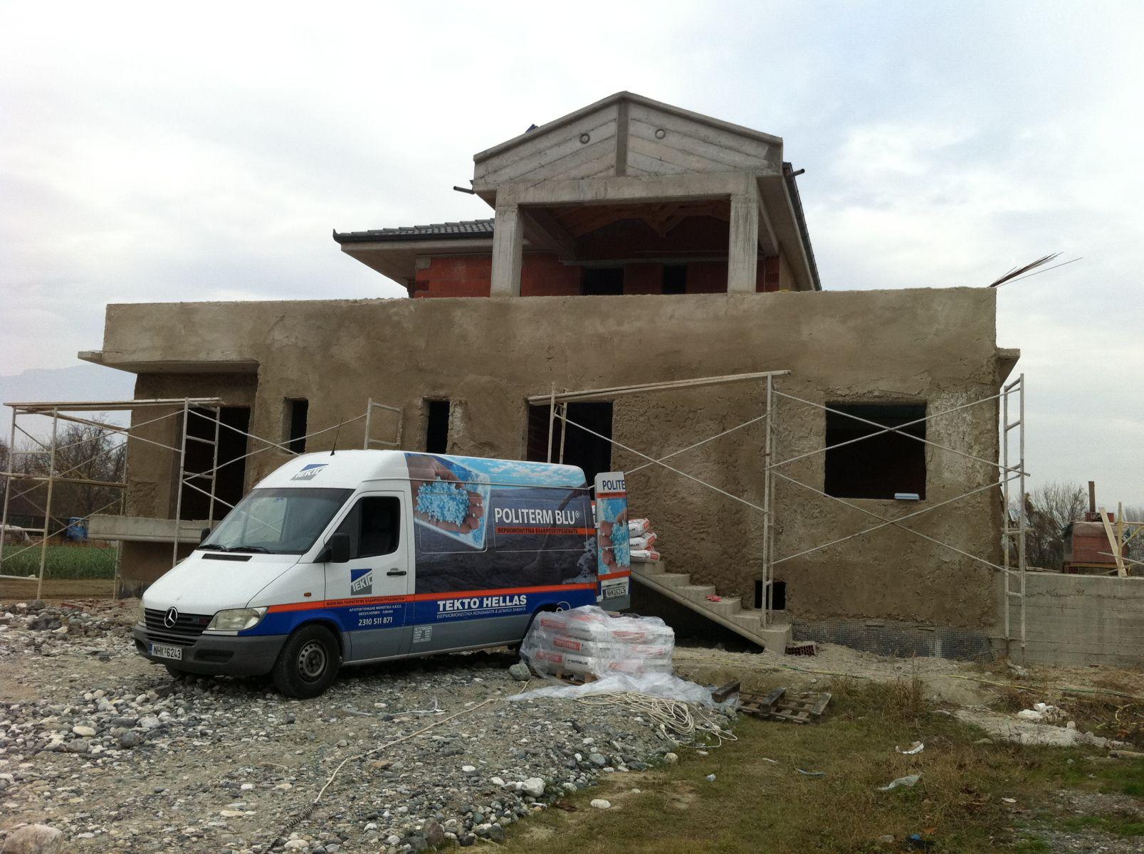 Εξωτερική θερμοπρόσοψη με θερμοσοβά Tektoterm σε ιδιωτική κατοικία στην Αριδαία